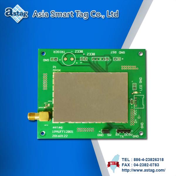 RFID 超高頻 模組-UART