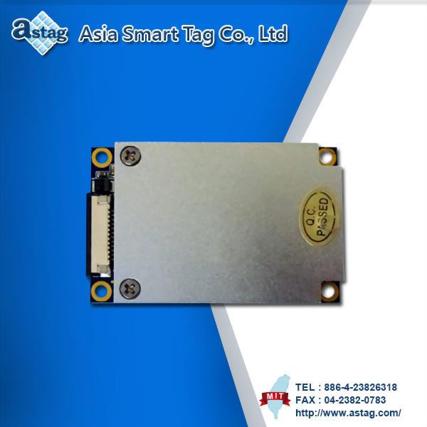 RFID超高頻 模組 4Port -UART