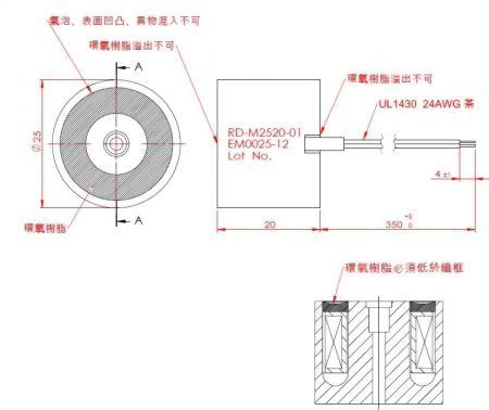 Electromagnet, 12 VDC