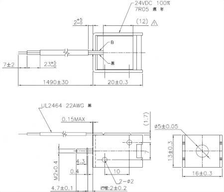 pullpush action frame solenoid, 2 mm stroke, 12VDC