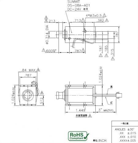 pullpush action frame solenoid, 5 mm stroke, 6VDC