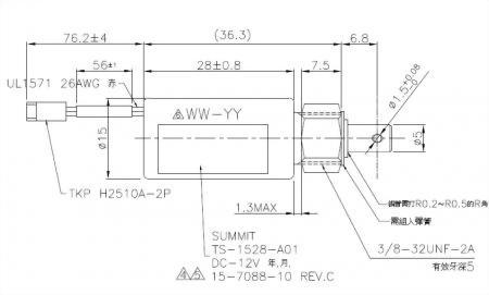 pullpush action tubular Solenoid,12 VDC 6 mm stroke.