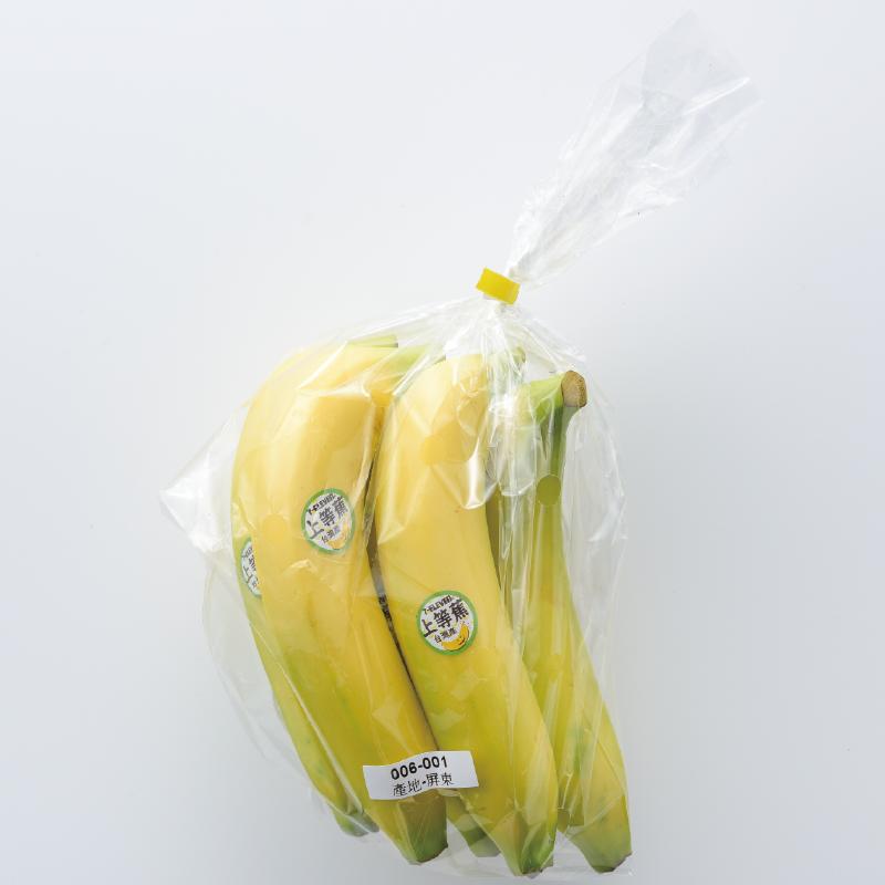 7-11裸蕉