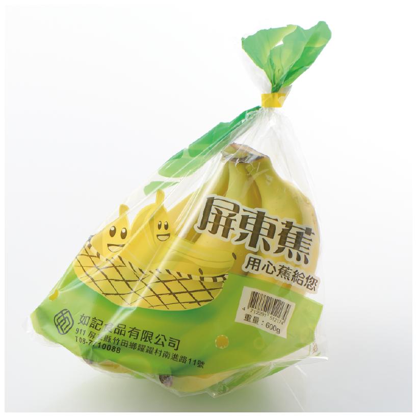 全聯袋蕉(600g)