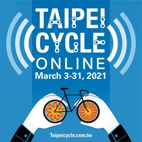 Taipei Cycle Online Show