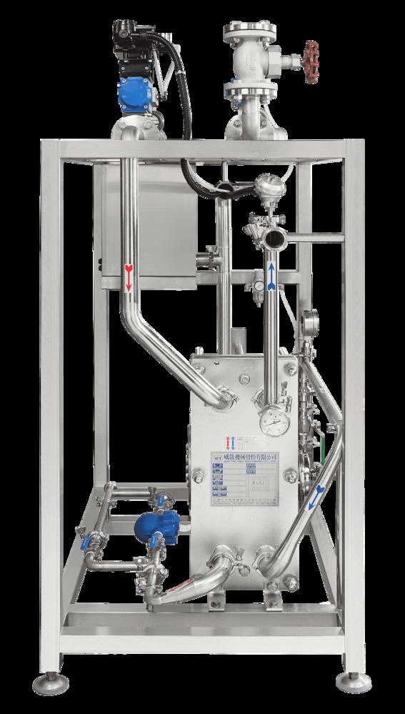板式熱水產生設備