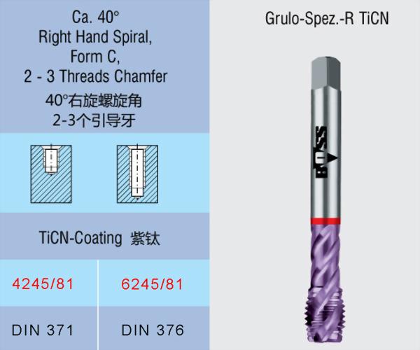 1-4 鋼材 < HRC44