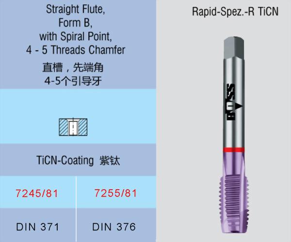 2-4 鋼材 < HRC44