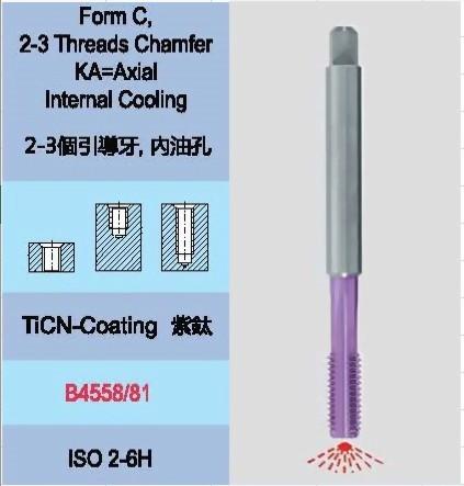2-6 熱處理後鋼材(HRC60以下)