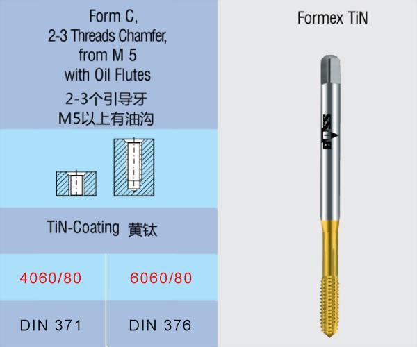 1-1.鋼材低於800N/mm2