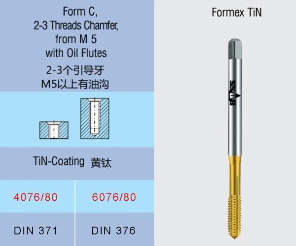 1-2.鋼材低於1200N/mm2