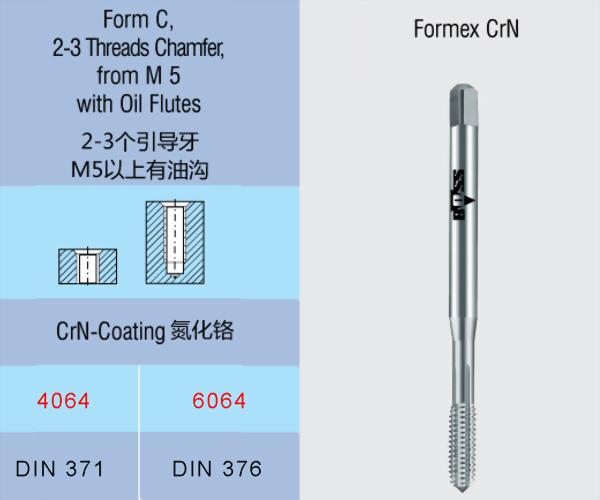 1-5.鋁合金專用