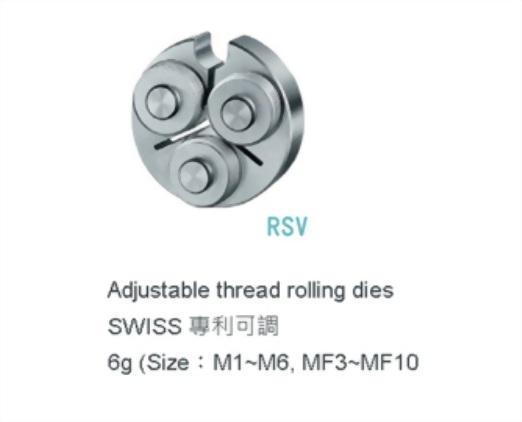 RSV : SWISS專利可調式無屑板牙