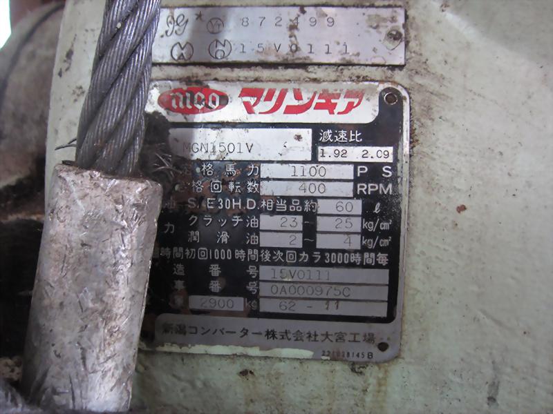 MGN1501V,MGN1501
