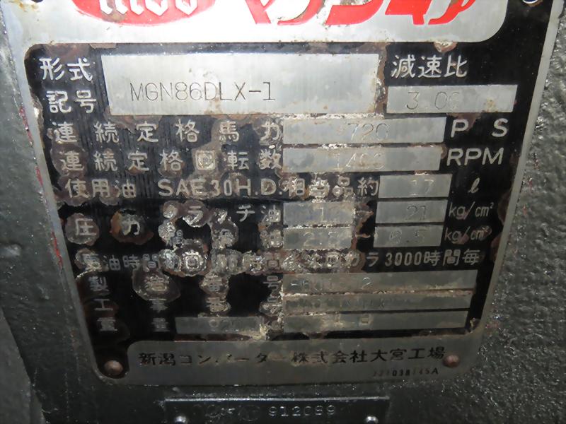 MGN86DLX