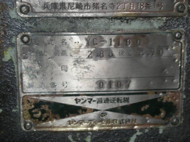 YC1100,YC-1100