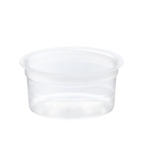 PPA100 Sauce Cup