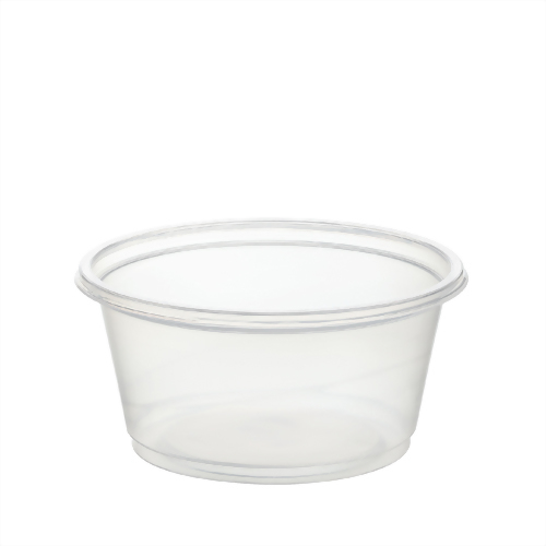 PC-2.0 Portion Container