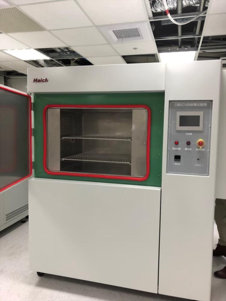 三箱式冷熱衝擊試驗機(氣冷&水冷)