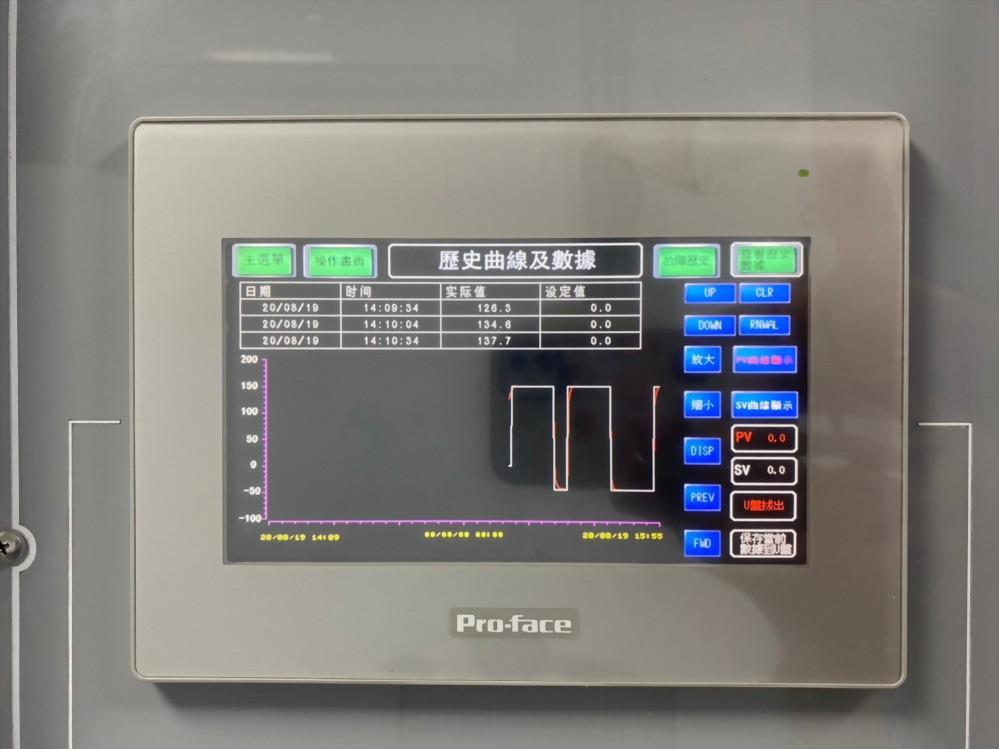 移動式冷熱衝擊試驗機(氣冷&水冷)