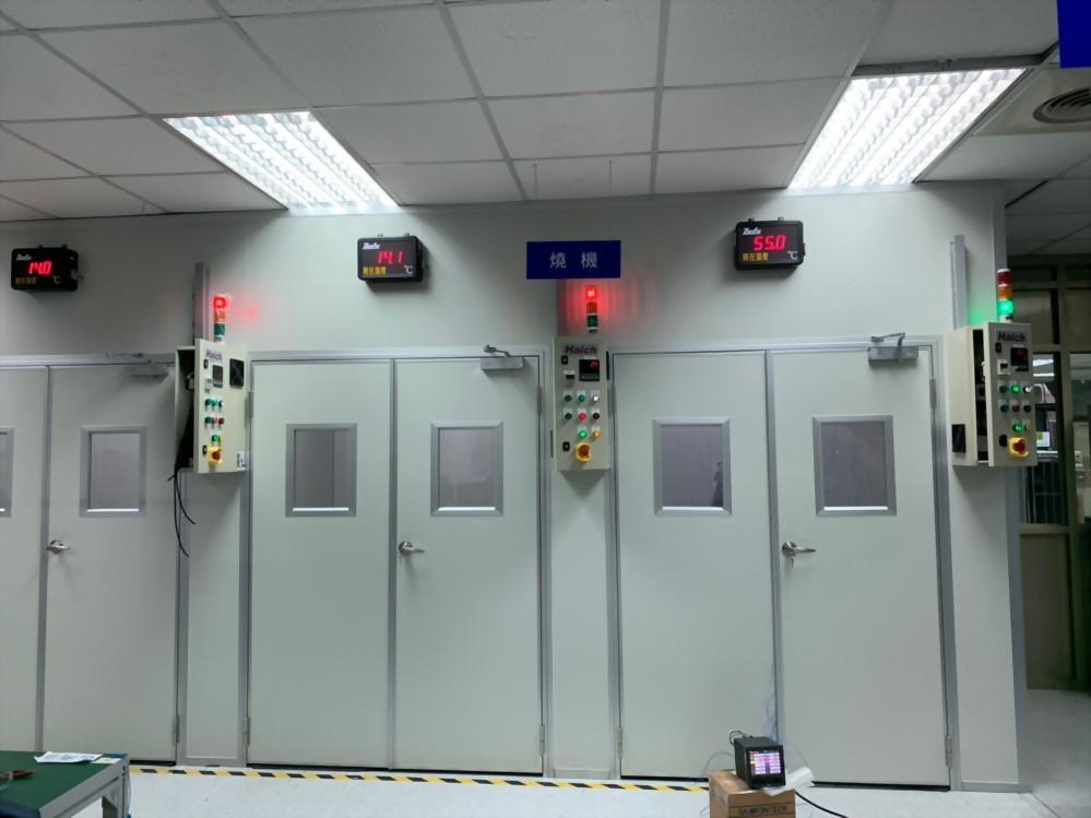 老化燒機試驗室