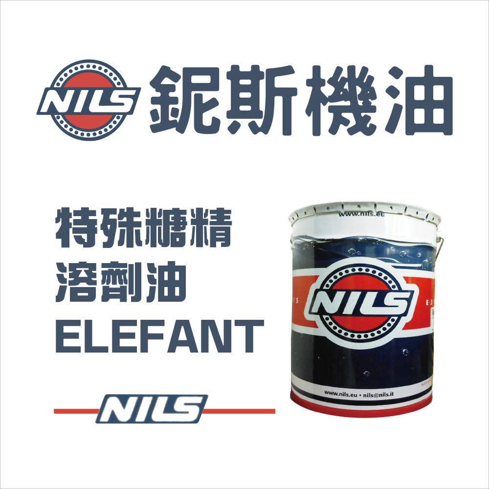 食品級特殊糖精溶劑油