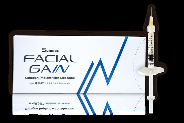 肌膚的營養補充劑 - 膠原蛋白針