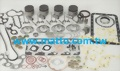 Engine Gasket Kit KUBOTA  1