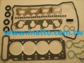 Engine Gasket Kit NISSAN 1