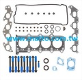 Engine Gasket Kit SUZUKI 1