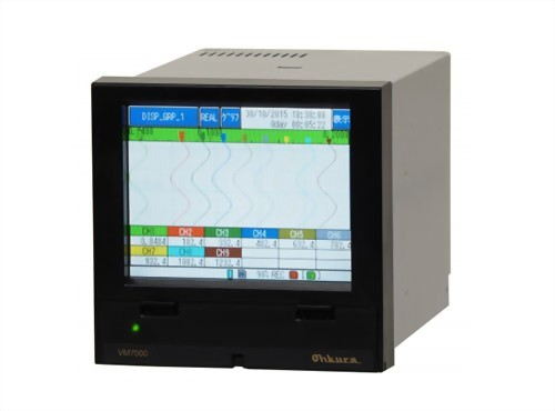 VM7000B
