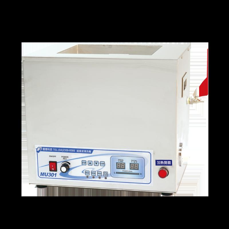 MU 301-10L 三頻清洗機