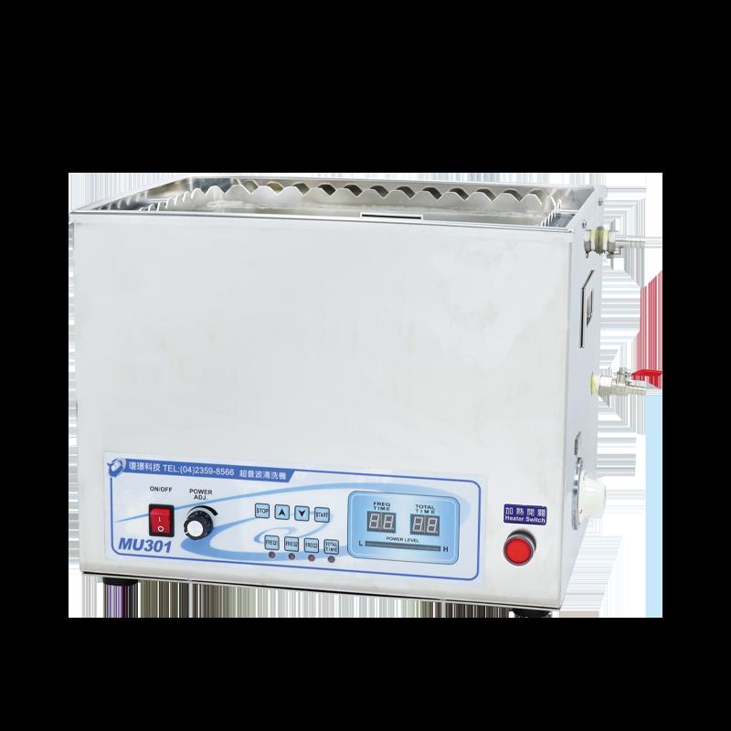MU 301-18L 三頻清洗機
