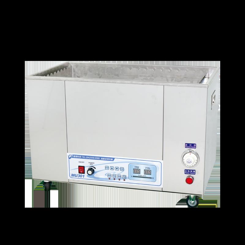 MU 301-30L 三頻清洗機