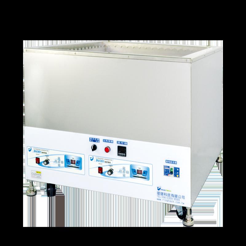 DU 302-200L 雙頻清洗機
