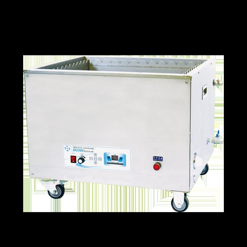 DU 302-75L 雙頻清洗機