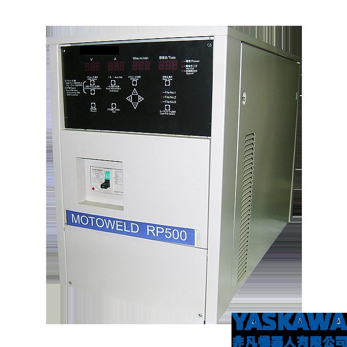 MOTOWELD-RP500溶接電源