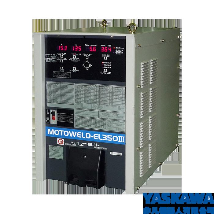MOTOWELD-EL350Ⅲ溶接電源