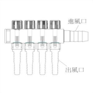 Air Diffuser Manifold