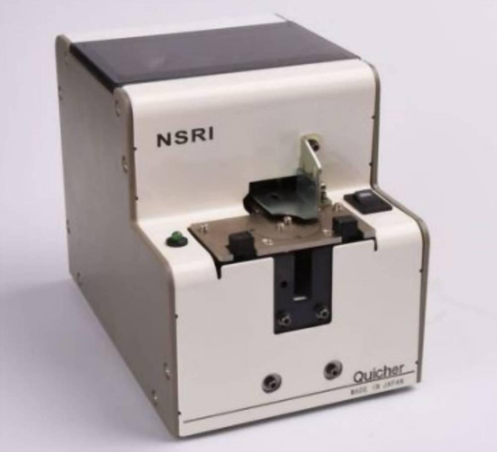 NSRI-NSBI