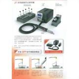 JBC/熱風槍/JT