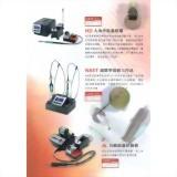 JBC烙鐵/HD大功率低溫烙鐵