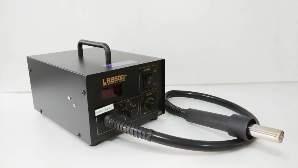 熱風槍850D plus+ 拔除機
