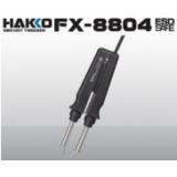 HAKKO FX-8804