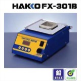 HAKKO FX-301B