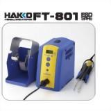 HAKKO FT-801