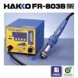 HAKKO FR-803