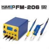 HAKKO FM-206