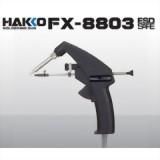 HAKKO FX-8803