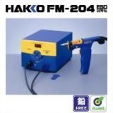 HAKKO FM-204